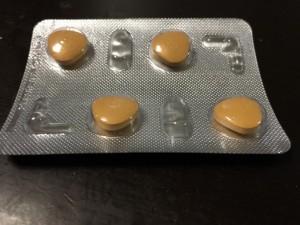 スーパージェビトラの錠剤