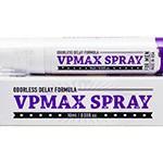 VPMAXスプレー【通販15店の価格比較】クーポンコードあり