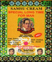 new-samus-cream
